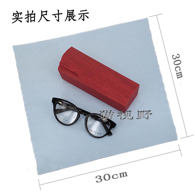 【3条装】眼镜布 纤维大块高档眼镜布擦镜布手机玻璃相机抹布包邮
