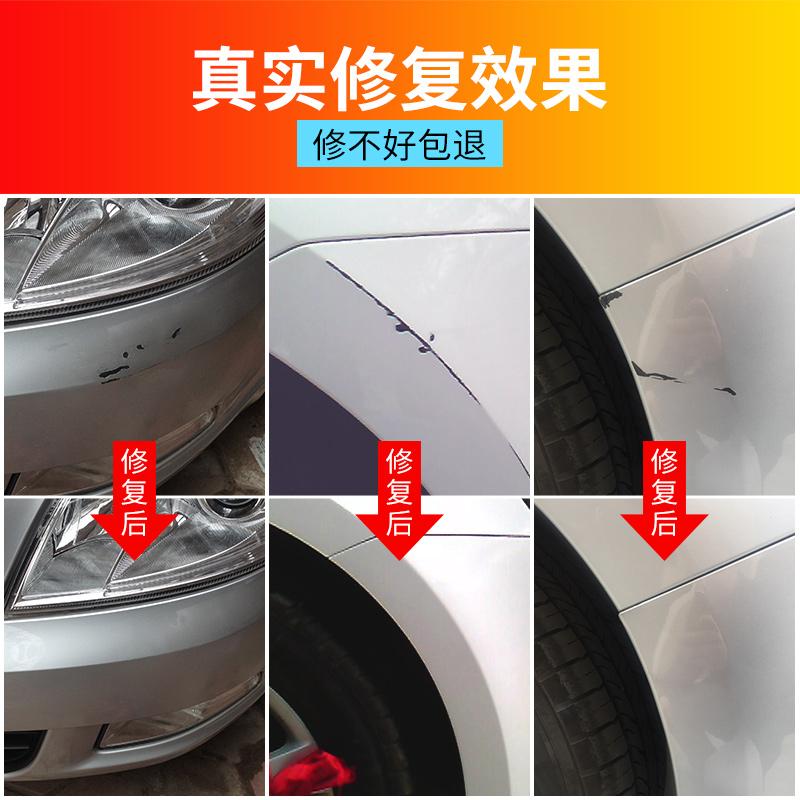 汽车划痕修复神器各色车漆车子深度修补漆用品正品补漆笔珍珠白色