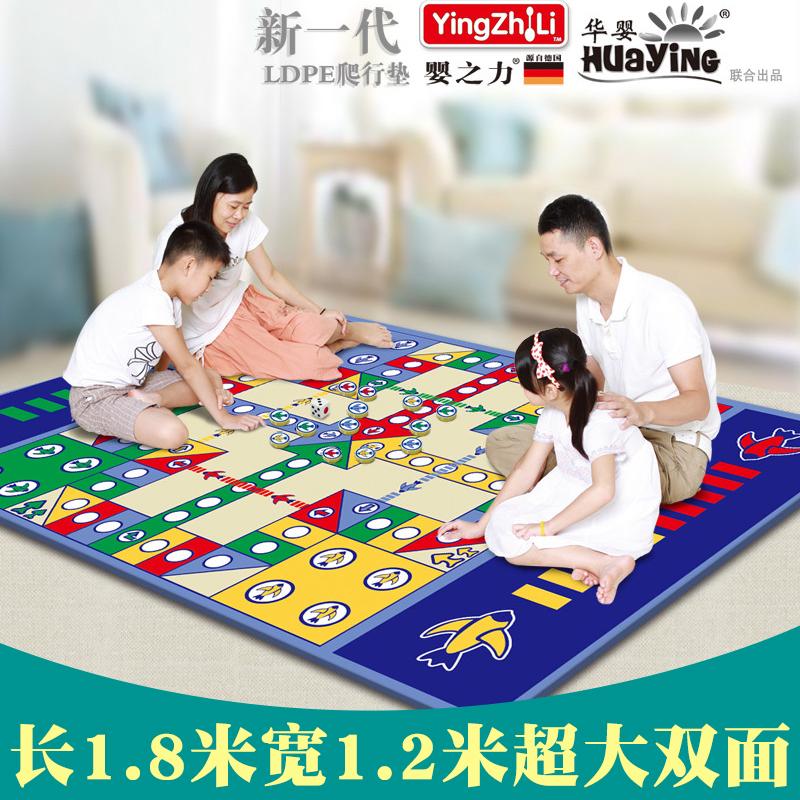 飞行棋地毯超大号双面成人大富翁游戏棋地毯垫儿童游戏毯式爬行垫
