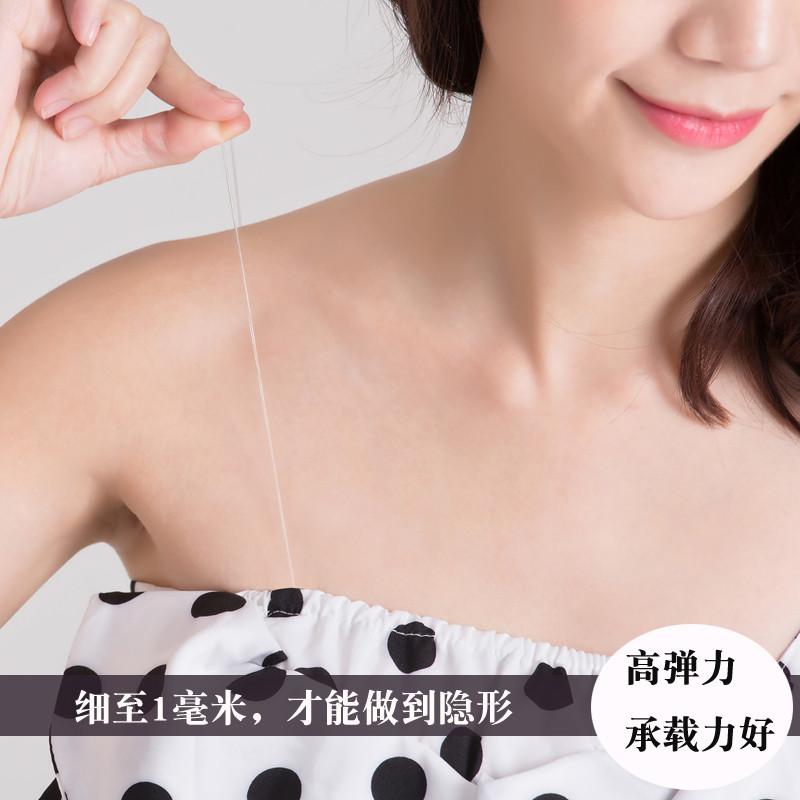 透明肩带隐形防滑无痕文胸肩带性感一字领内衣配件调整型胸罩带子
