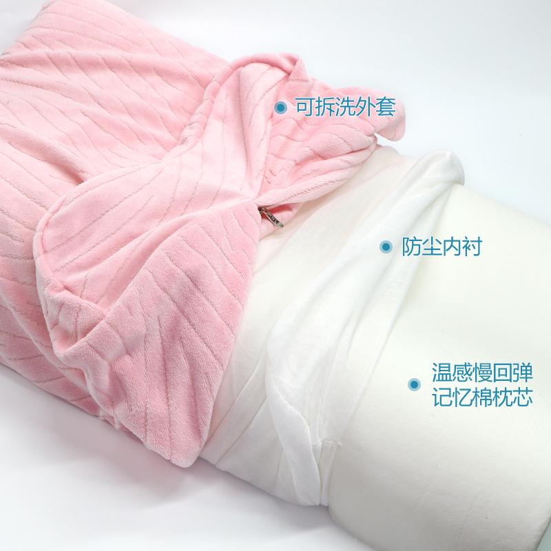 枕头记忆棉慢回弹成人护颈椎枕头单人男女学生枕芯单只装一对拍2