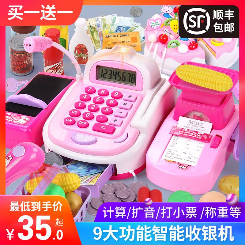 兒童超市收銀機 收銀臺玩具女孩模擬寶寶過家家小廚房套裝女童4-6