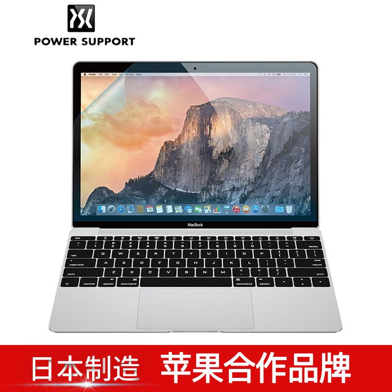 日本PowerSupport苹果MacBook 12寸Retina笔记本高清磨砂屏幕贴膜