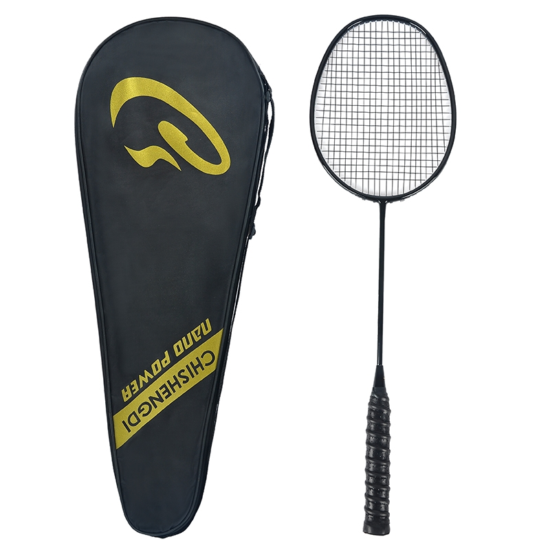 羽毛球拍正品全碳素超轻单拍支碳纤维进攻型耐用双拍初学成人套装