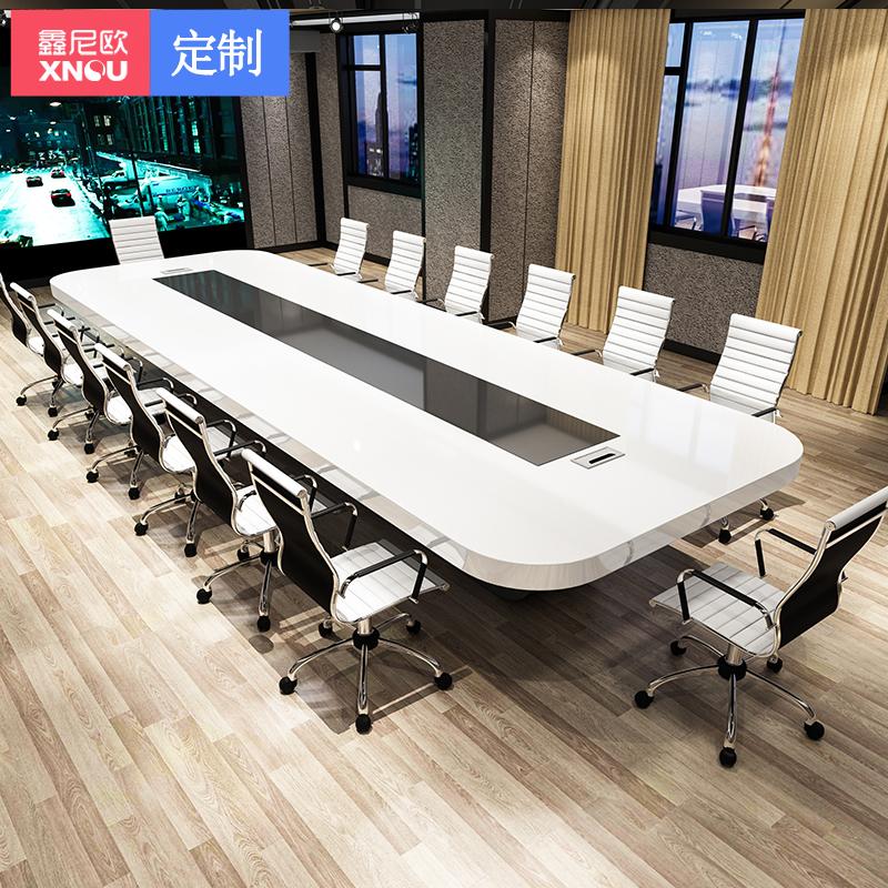 鑫尼欧烤漆会议桌长桌简约现代办公家具大型会议桌椅长条桌