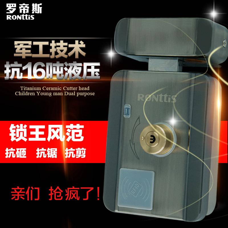 米线电源 3 罗帝斯智能电子锁电磁锁门禁系统静音电控一体锁 RONttiS