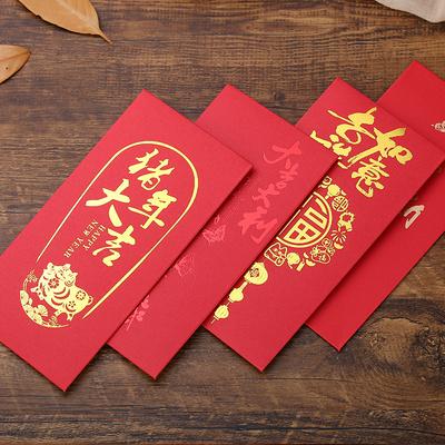 结婚红包2019小红包袋堵门利是封大红包婚礼个性定制开工大吉红包