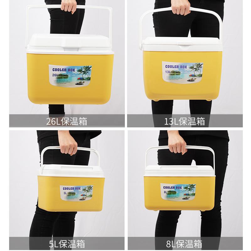 匡途保温箱车载家用车用冰块摆摊商用冷藏箱户外冰桶保冷保鲜箱