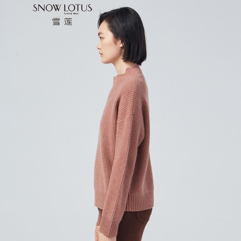 SNOW LOTUS SINCE 1965/雪莲纯山羊绒衫女半高领套头加厚针织毛衣