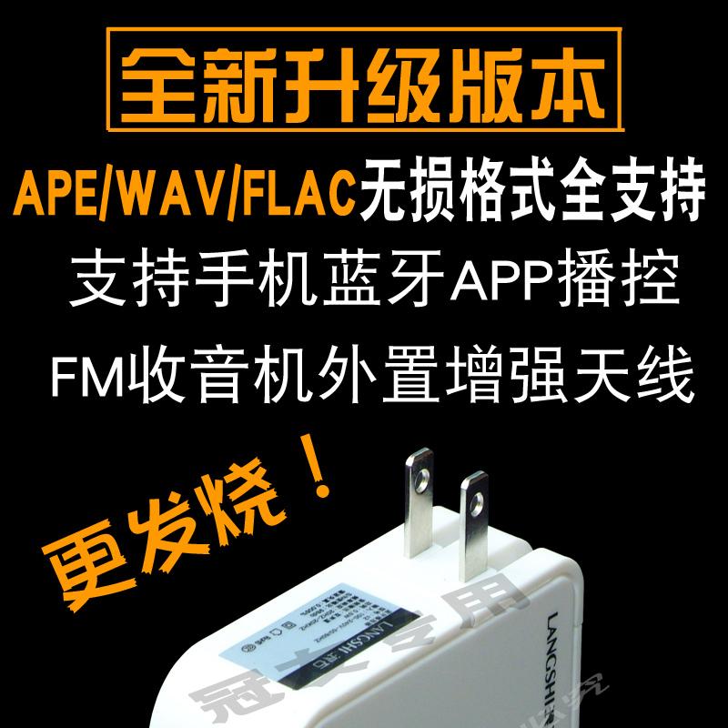 音响蓝牙接收器usb音频aux转音箱U盘功放mp3无线fm插卡适配器app