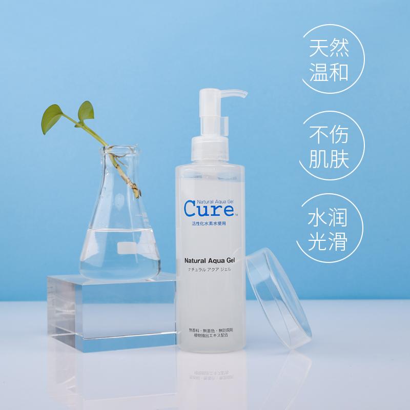 日本Cure去角质素面部女男温和去死皮脸部啫喱深层清洁毛孔磨砂膏