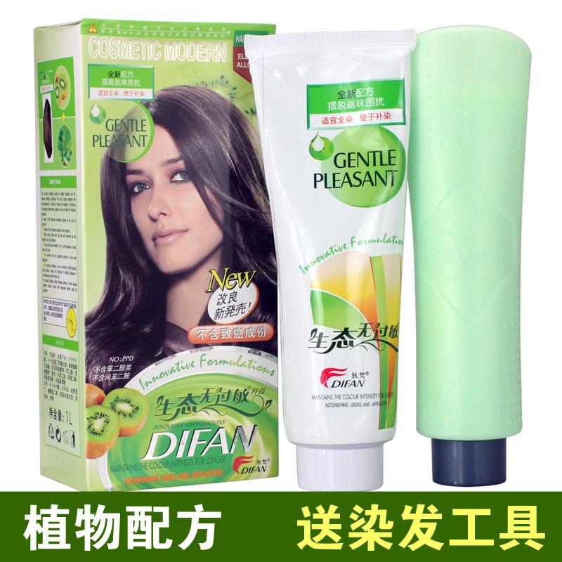 凱維斯狄梵生態低過敏染髮膏染髮劑霜無臭芳香黑色自然棕色500ml
