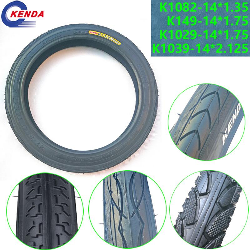 14寸外胎14*1.35/1.75/2.125電動車摺疊車外胎輪胎K1082/K1029