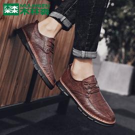 木林森皮鞋男韩版百搭潮流休闲男士正装商务潮鞋黑色透气板鞋夏季