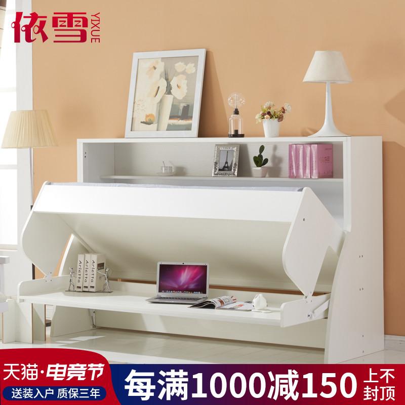 依雪書櫃書桌一體床鋼琴隱形單人床多功能書架床摺疊床壁床G1