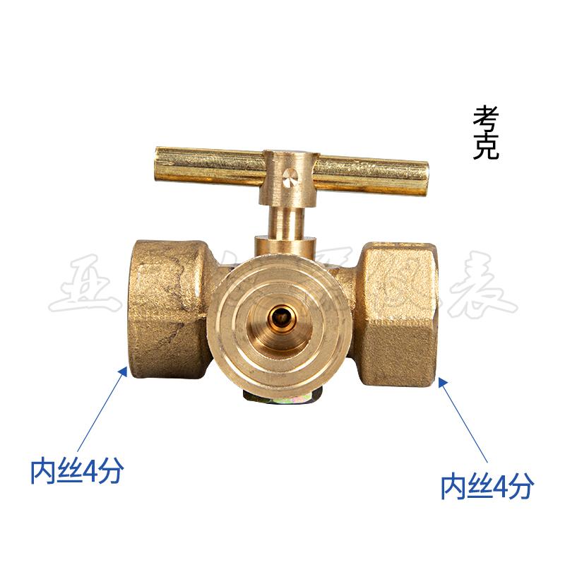 压力表不锈钢缓冲管304 铁缓冲管 铜表弯管头开关M20*1.5三通考克