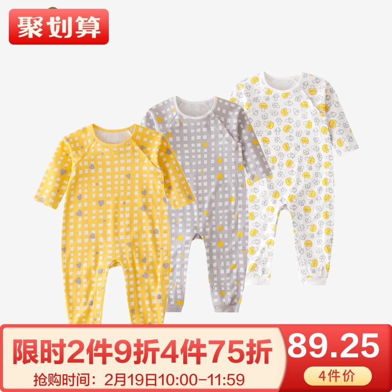 三木比迪男女寶寶衣服連身衣嬰幼兒連體衣長袖全開哈衣四季爬爬服