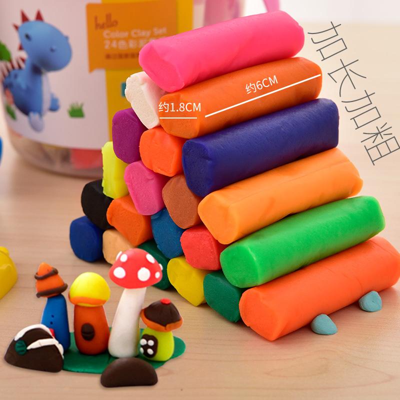 得力儿童玩具橡皮泥24色像皮泥大号彩泥无毒小学生手工制作橡皮泥套装幼儿园玩具彩泥带模具