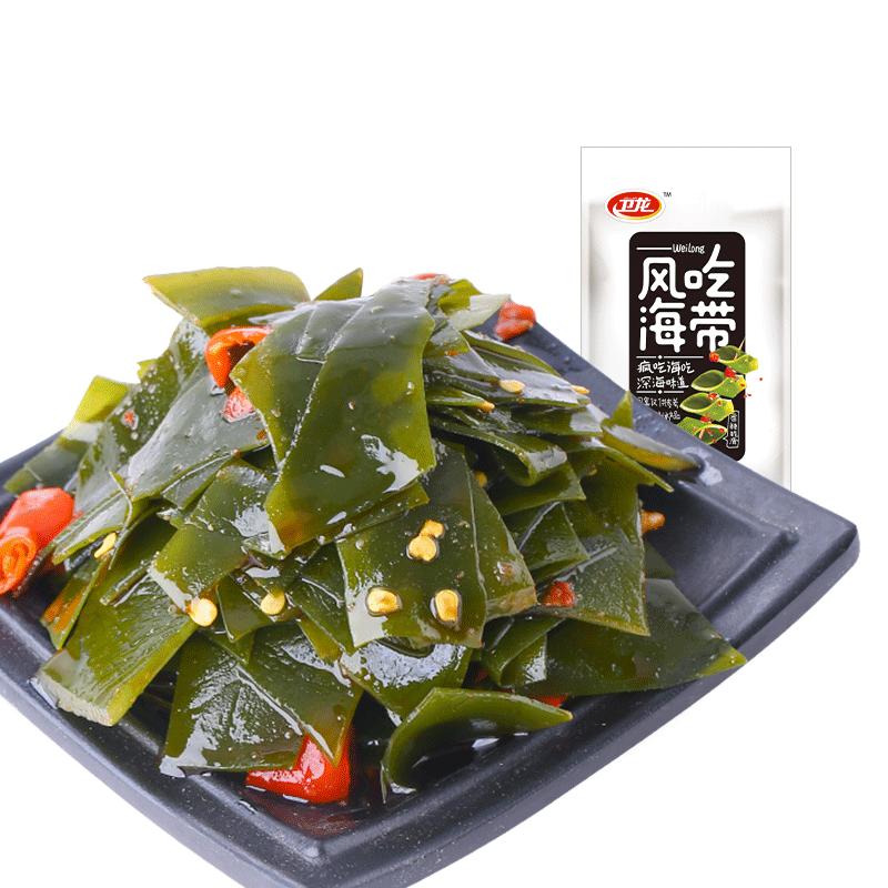 【卫龙旗舰店】海带片200g海带丝开袋即食海草零食小吃香辣味