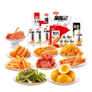 【卫龙零食大礼包】官方旗舰店78°卤蛋推荐辣条零食小吃休闲食品