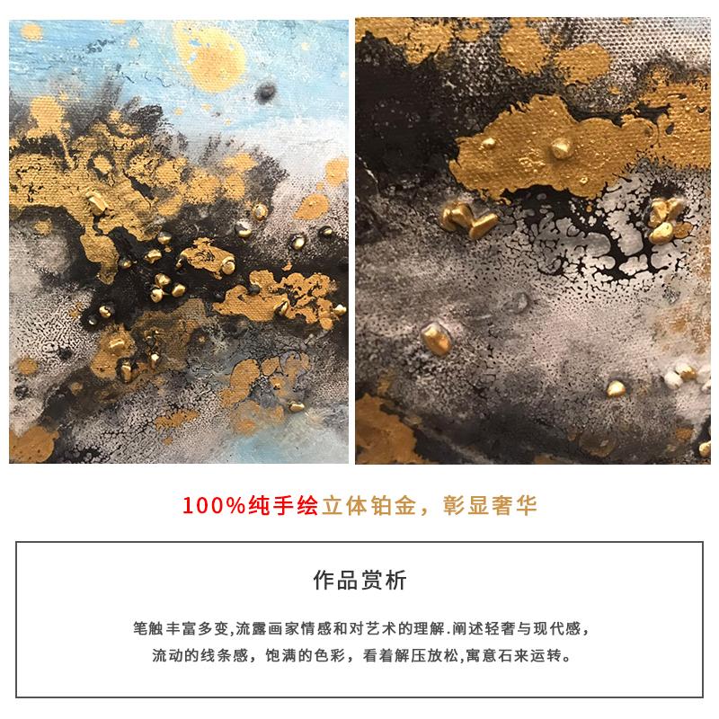 手绘油画北欧轻奢壁画客厅沙发背景墙装饰画抽象山水挂画现代简约