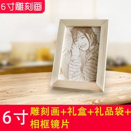 木刻画定制照片生日礼物木板雕刻个性diy纯手工相片制作创意摆台