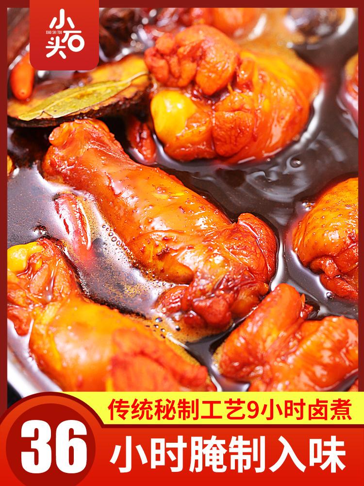 奥尔良小鸡腿零食整箱充饥小吃休闲食品即食鸡肉真空卤味熟食网红 No.3