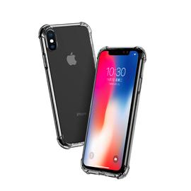 苹果6splus手机壳6/6s/7/8/plus透明硅胶iPhone6保护套xs防摔全包边5s超薄x软壳男女XR清新se简约xs max新款p