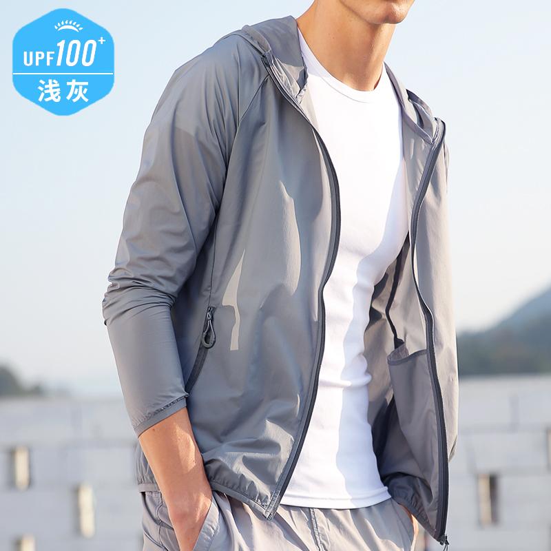 防晒衣女外套薄款夏季情侣衫专业防晒服男户外透气防紫外线皮肤衣
