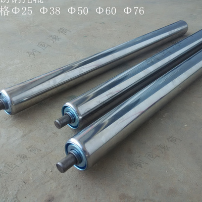 Direct non-powered roller stainless steel roller roller roller roller conveyor pipeline steel roll