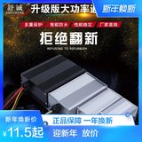 Universal electric car battery dc converter 60V 12V DC power adapter power adapter plug Harting