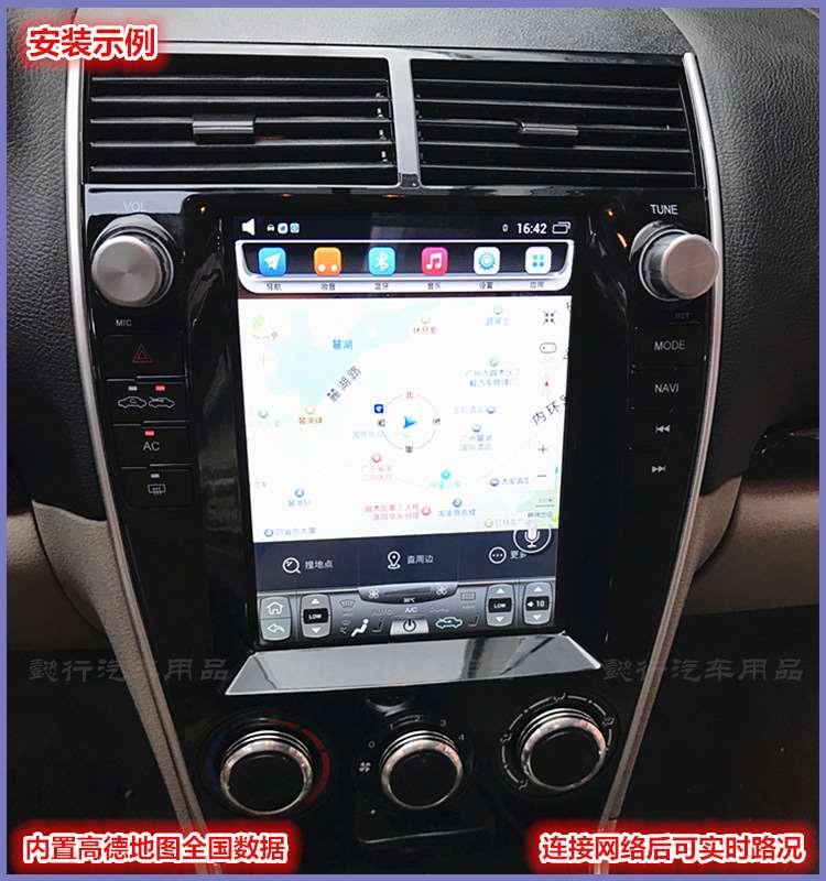 版马六专用大屏导航一体机高德 4G 安卓版 wifi 竖屏 6 导航老马 6 马自达