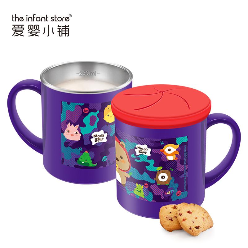 爱婴小铺不锈钢儿童水杯宝宝喝奶口杯学生多用饮水杯零食杯带刻度