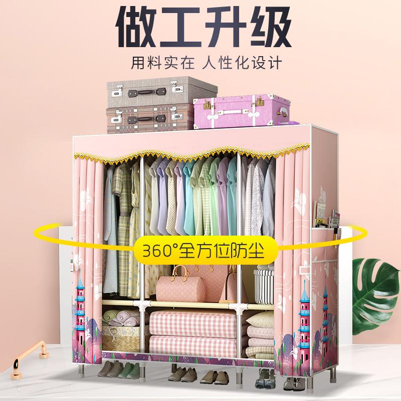 简易布衣柜钢管加粗加固双人钢架经济型出租房用收纳柜子宿舍衣橱【图4】