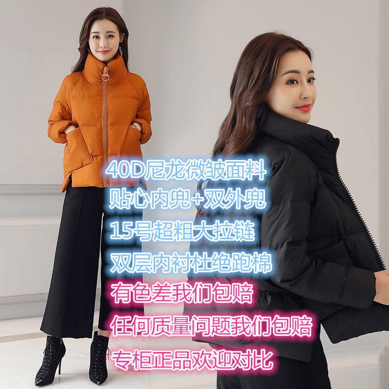 2020春秋冬加厚保暖时尚百搭新款女纯色短款棉袄韩版大码羽绒棉衣