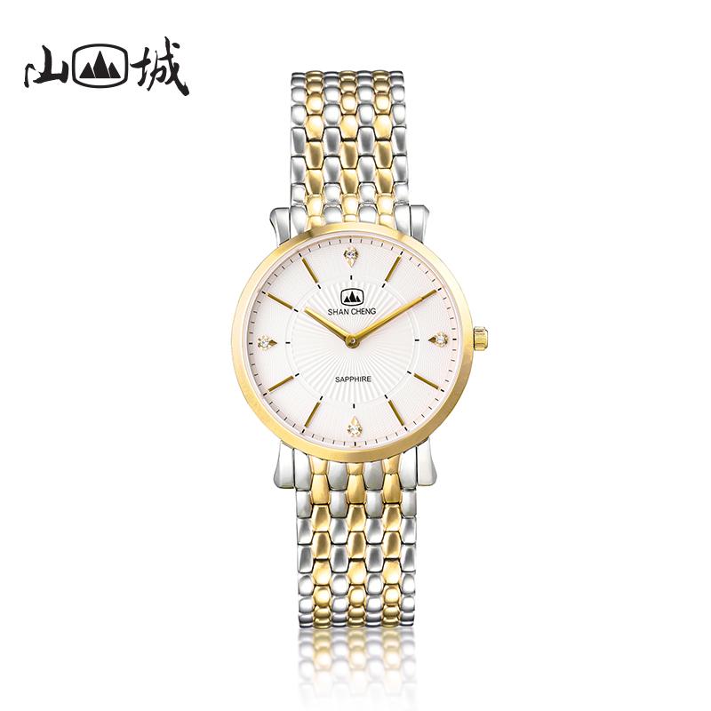 山城手表男表正品手表简约时尚薄款男士防水全钢简约男表石英腕表