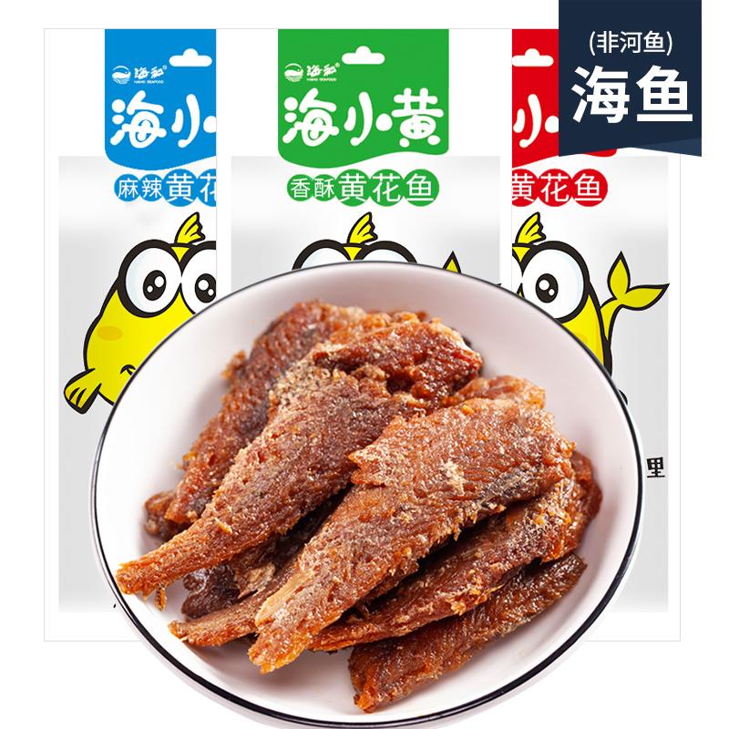 海小黄麻辣小鱼干即食小零食香辣小鱼仔即食海鲜小黄鱼零食5袋