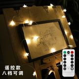 Star light string small lights flashing lights lights starry girl heart decoration net red lighting hanging lamp dormitory bed