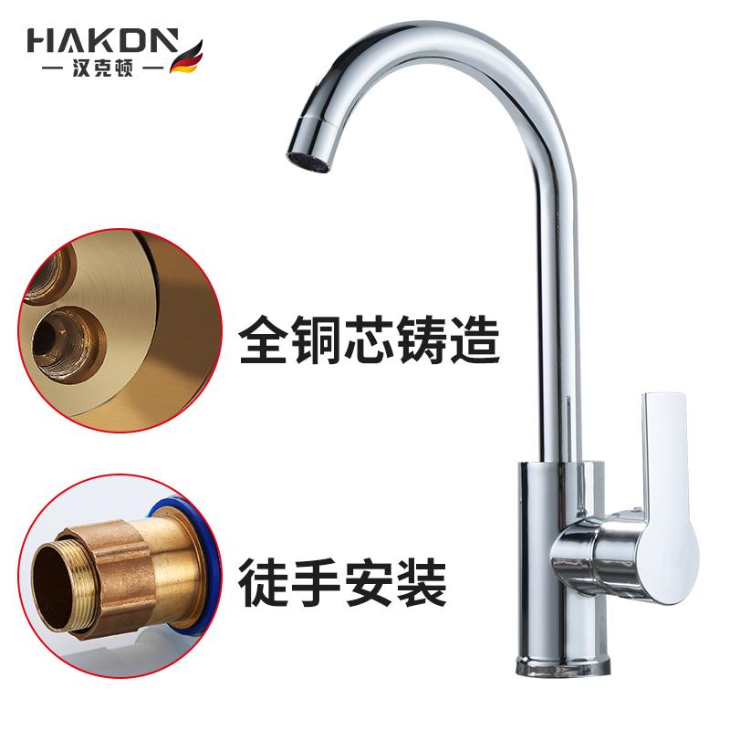 不锈钢厨房水龙头家用洗菜盆龙头冷热水槽洗手池全铜单冷水阀 304