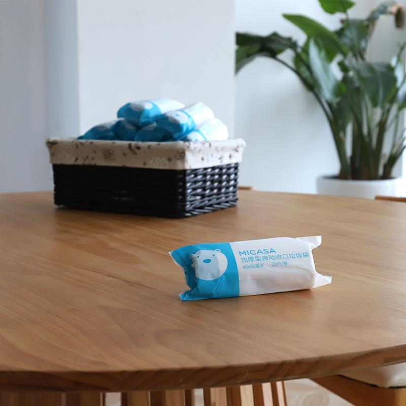踢踢桶可配套垃圾袋手提抽绳中号家用客厅厨房卧室卫生间加厚24卷