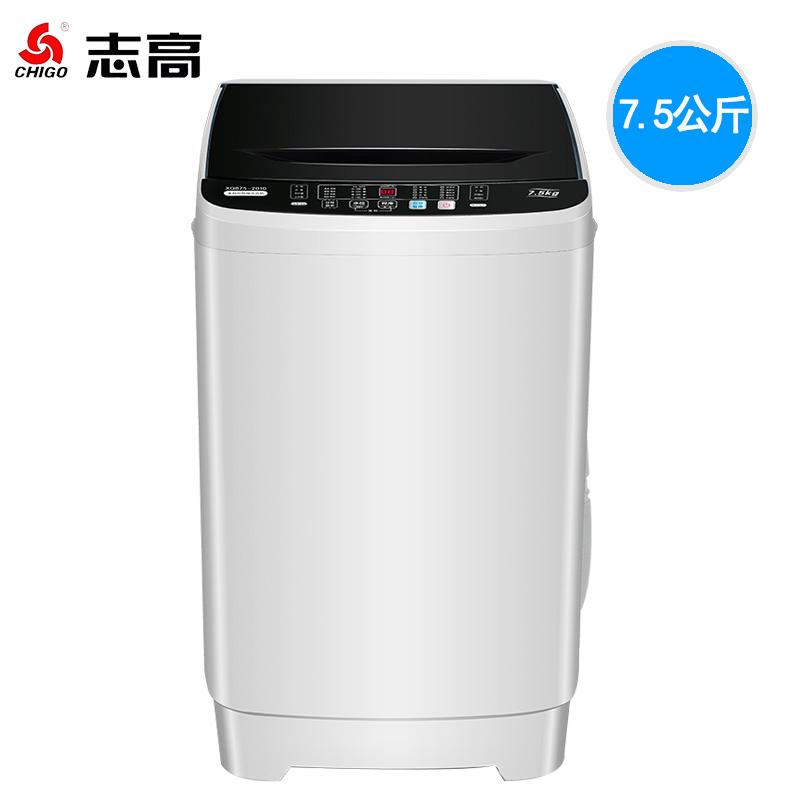 洗衣机全自动小型家用波轮大容量迷你洗脱一体宿舍甩干 7.5KG 志高