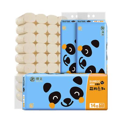 14卷卫生纸家用实惠装无芯卷纸纸巾家用厕所厕纸手纸整箱卷筒纸