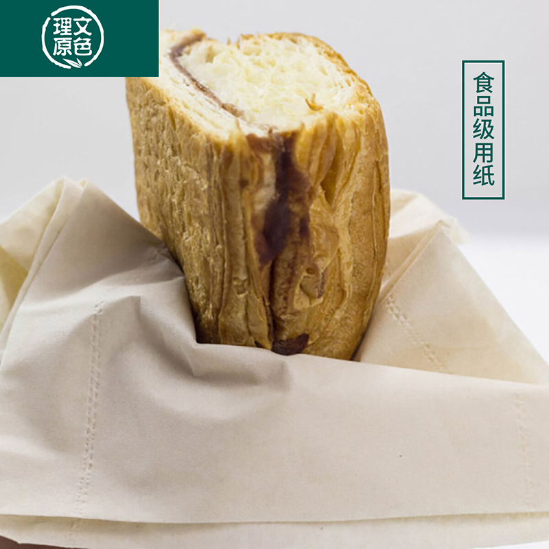 上市企业出品,3层x90抽x30包 理文 食品级原生态竹浆抽纸