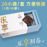 Brainstorming and enjoying high-quality old white tea Fuding Gongmei Agarwood tea premium aged authentic wild white tea