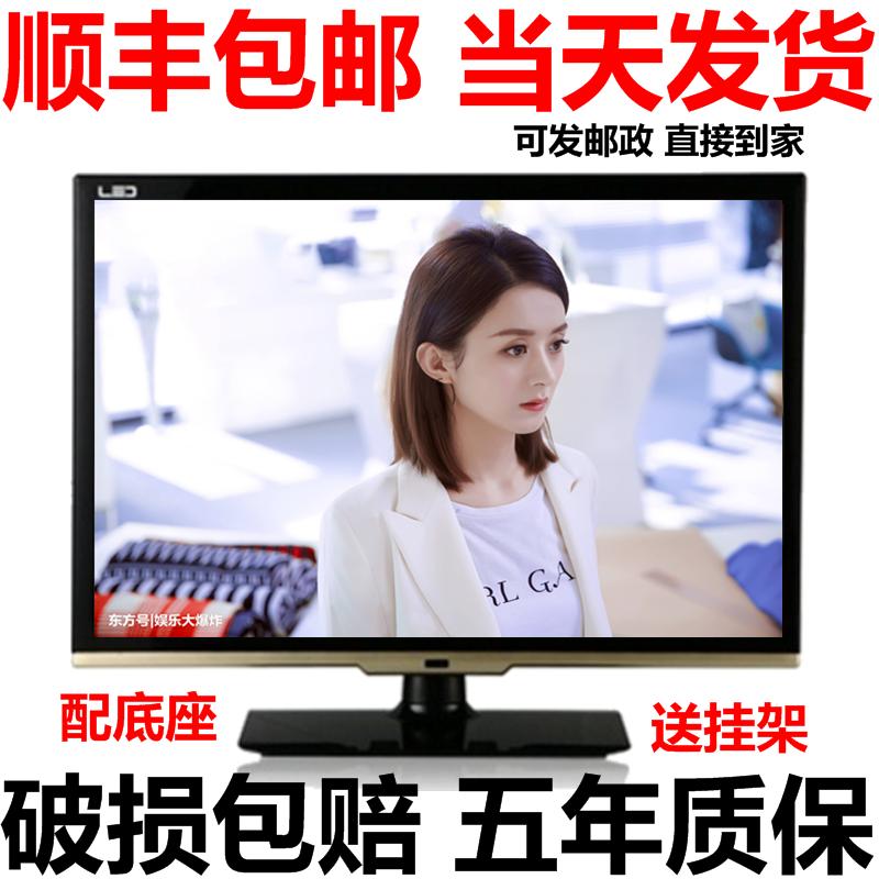 小彩电 28 26 24 19 寸高清 22 21 寸液晶电视机 WiFi32 全新长虹云网络