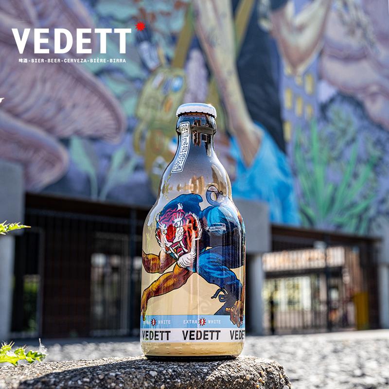 6 瓶 白熊限量藝術款 330ml 白熊精釀比利時進口精釀啤酒