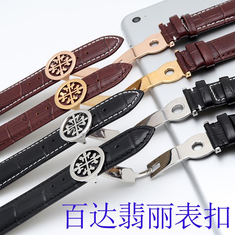 22mm 20 22mm 百达翡丽鳄鱼纹头层皮真皮手表带防水表链折叠扣扣 适配 PP