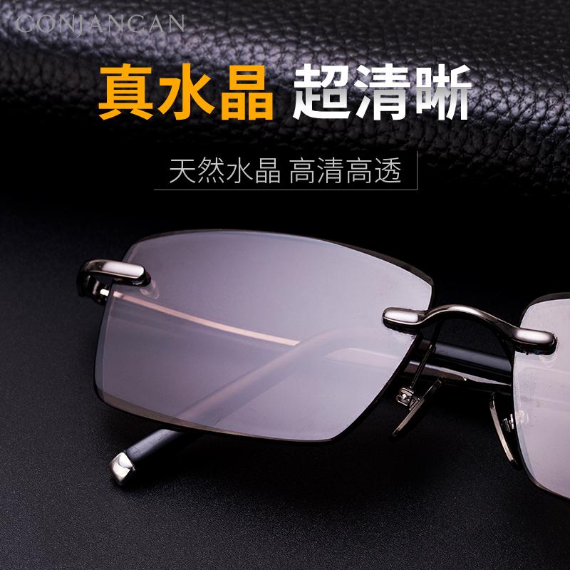 天然水晶太陽鏡男士東海正品水晶石頭墨鏡無框切邊開車眼鏡潮時尚