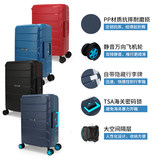 MODOKER suitcase small 20-inch strong and durable male boarding case PP thickened lightweight female password trolley case