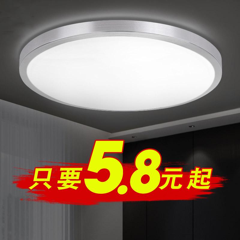 过道走廊灯书房厨房卫生间灯具